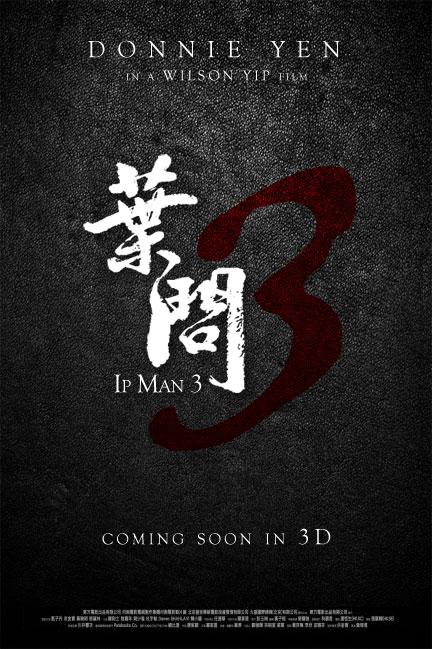 Ip-Man-3-Poster