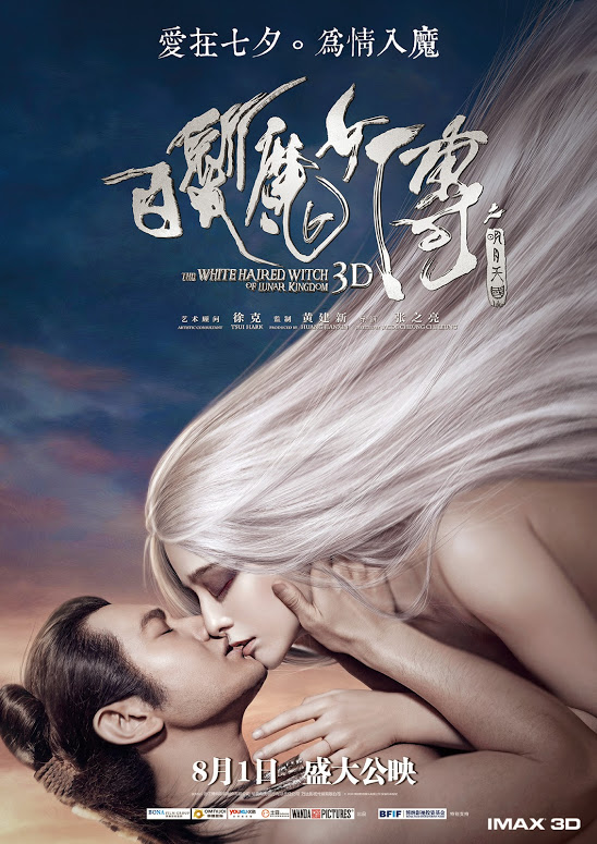 The White Haired Witch Of Lunar Kingdom - 3