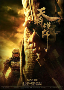 Dragon Blade Character Posters - 2