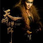 Dragon Blade Character Posters - 7