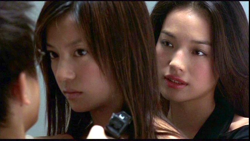 2003_So_Close_052