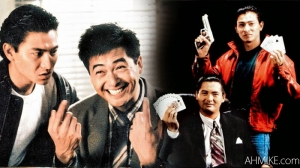 God of Gamblers(賭神) From Vegas To Macau 3(賭城風雲III) Andy Lau(劉德華) Little Knife(陳刀仔) Chow Yun Fat(周潤發) AHMIKE.com