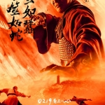 Crouching-Tiger-Hidden-Dragon-The-Green-Legend_poster_goldposter_com_20-492x800
