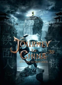 journeytochina3